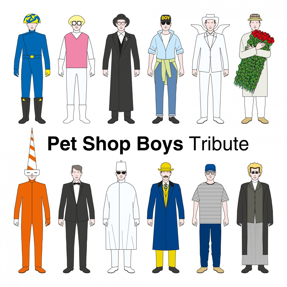Pet Shop Boys Tribute.png